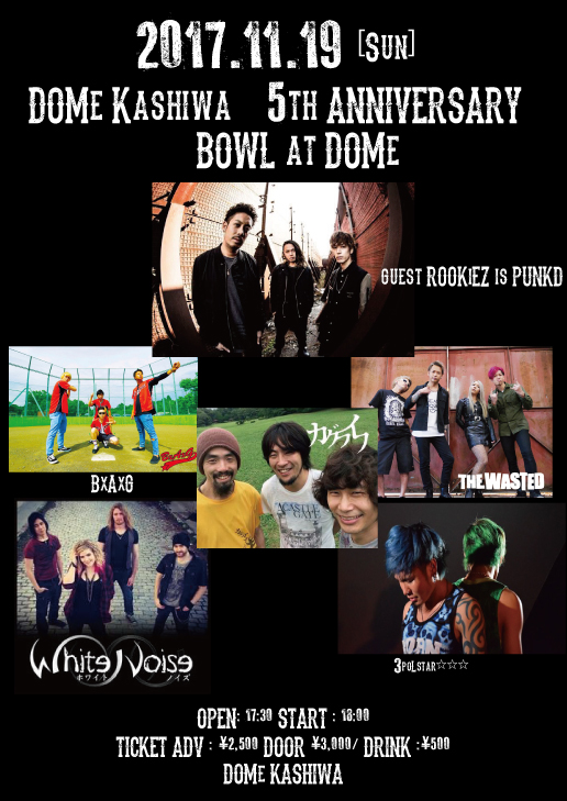 DOMe柏5th ANNIVERSARY  BOWL at DOMe