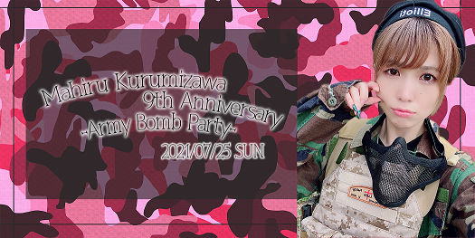 Mahiru Kurumizawa 9th Anniversary