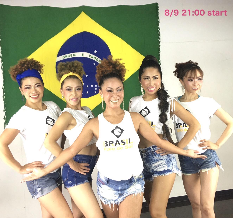 【LIVE配信】Raio de Solのブラジル気分 8/9 21:00start