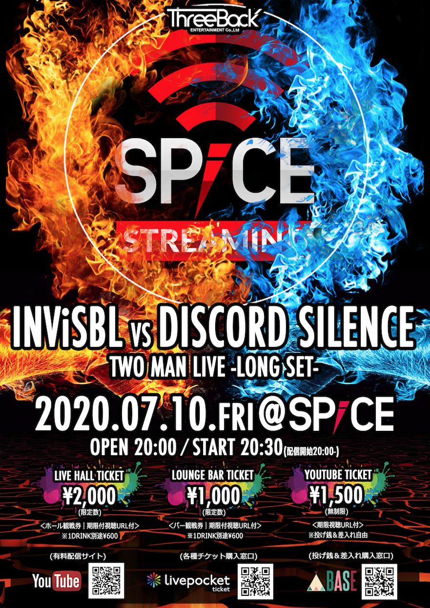 【#スパスト】INViSBL vs DISCORD SILENCE