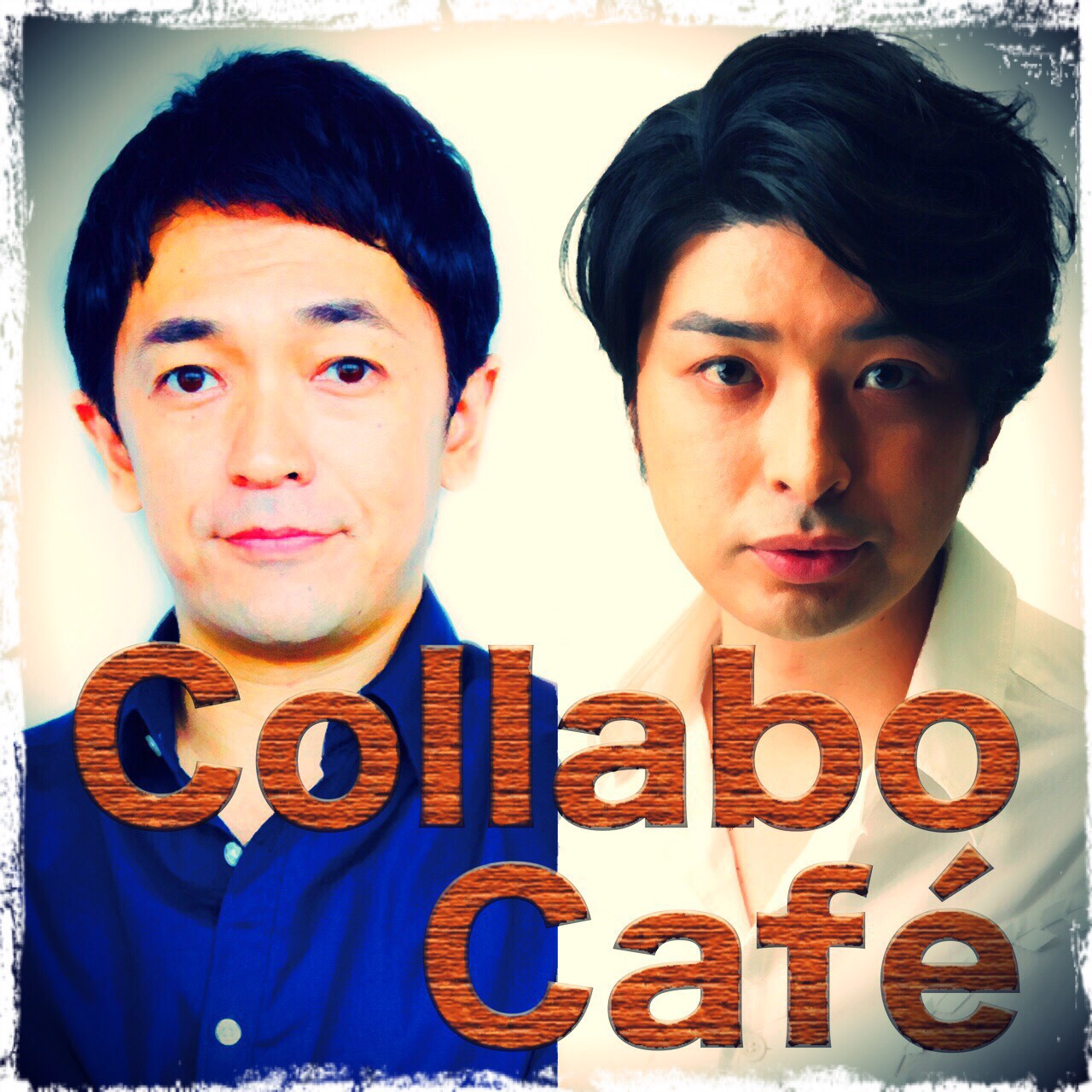 「Collabo Café」
