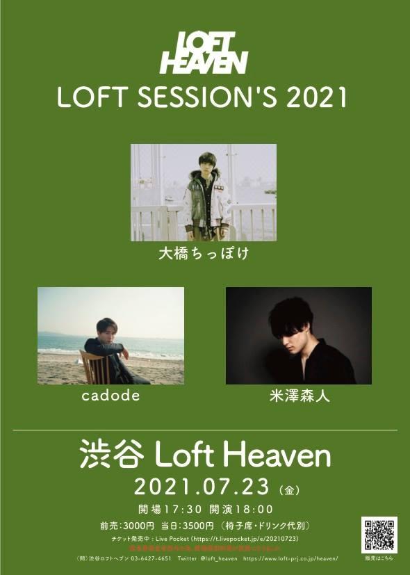 LOFT SESSION'S 2021