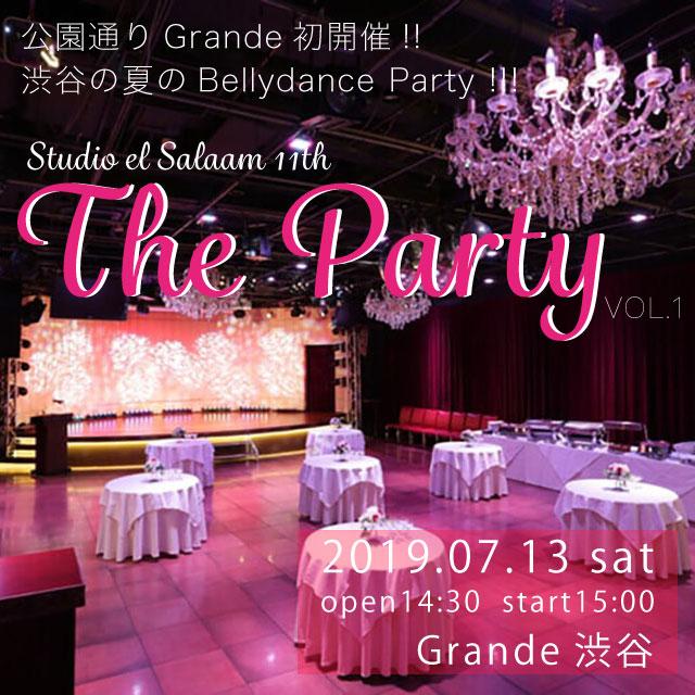 スタジオエルサラーム【The Party vol.1】