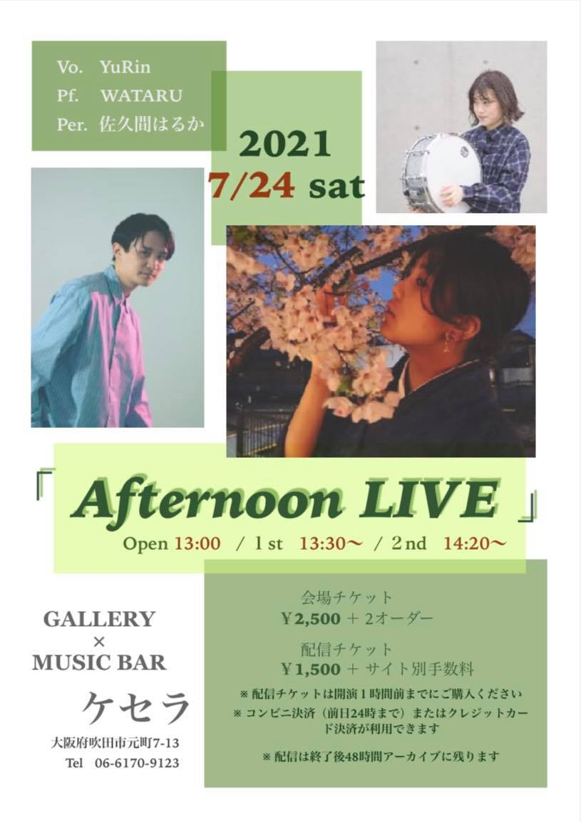7/24    Afternoon LIVE