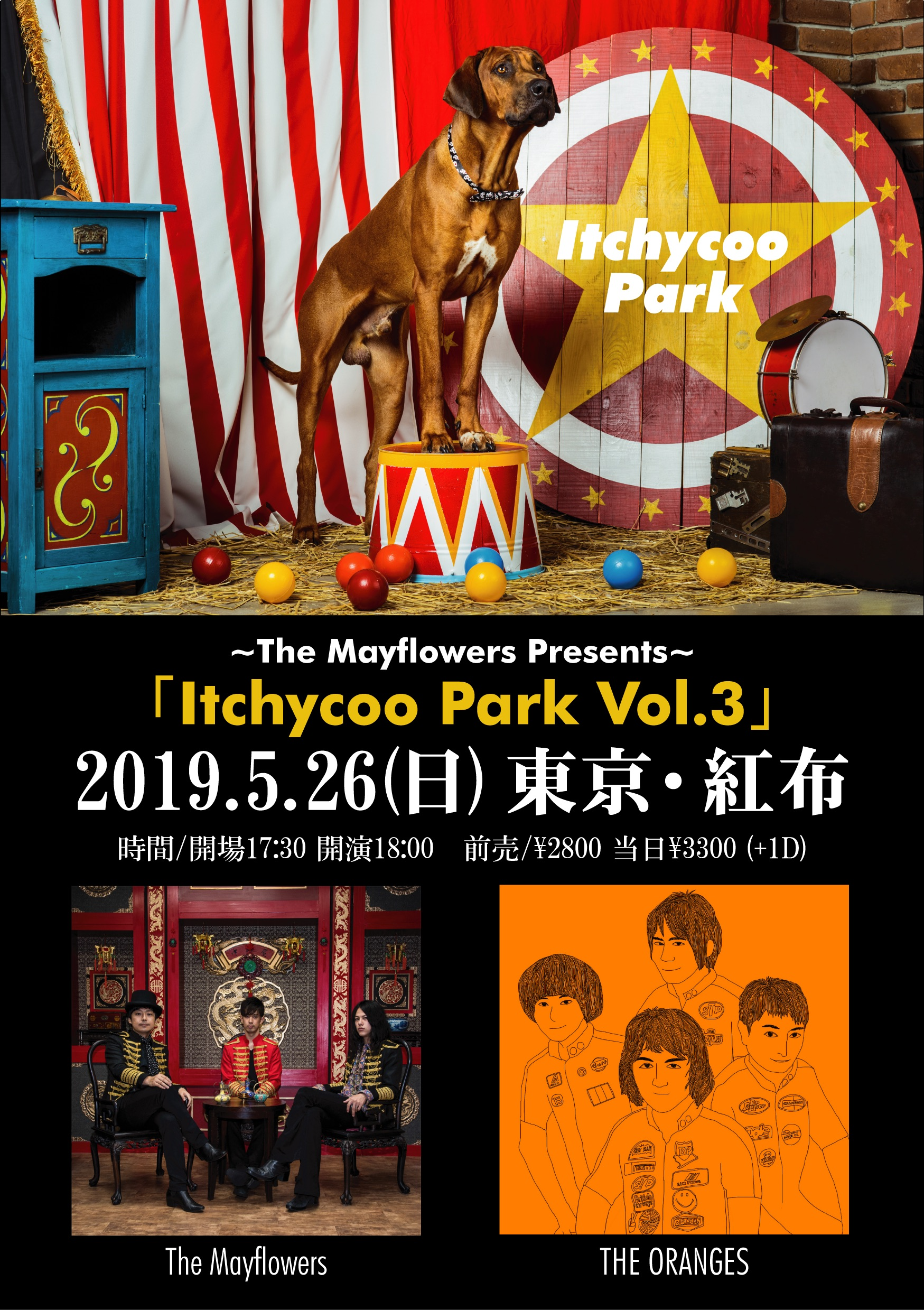 ~The Mayflowers Presents~「Itchycoo Park Vol.3」