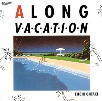 【2nd 配信チケット18:00〜】 Sing A LONG VACATION featuring 石田ショーキチ