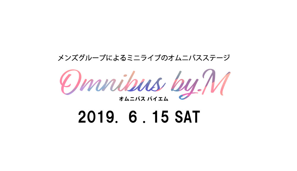 Omnibus by.M Vol.09