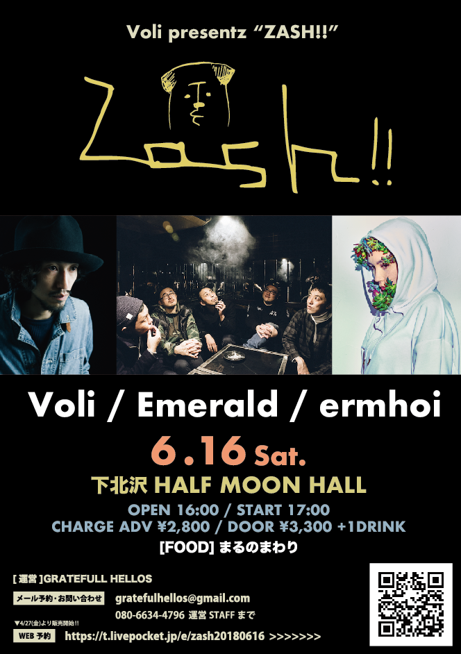 ZASH!!