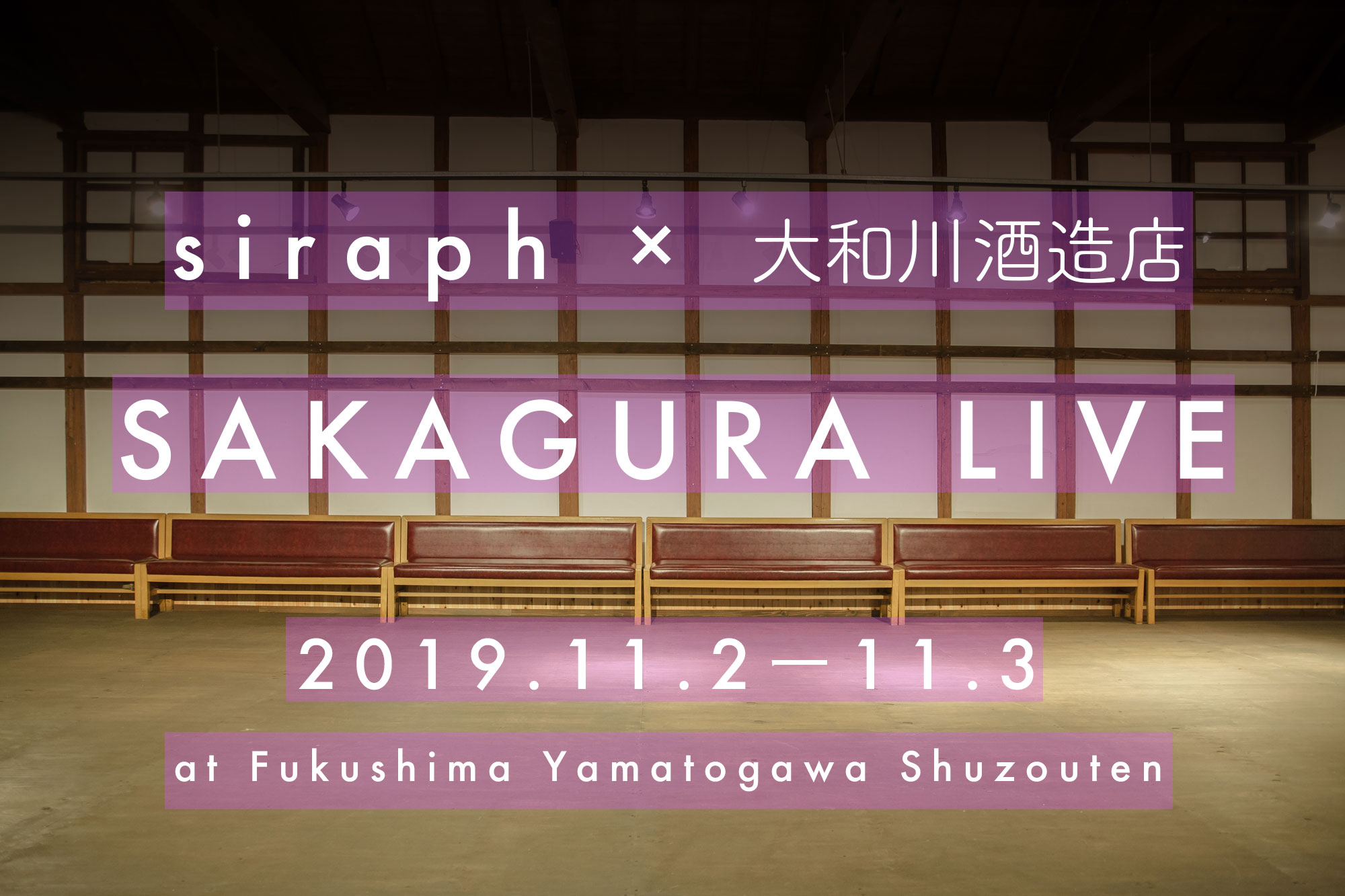 SAKAGURA LIVE
