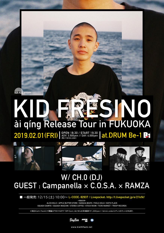 【KID FRESINO ài qíng Release Tour in FUKUOKA】