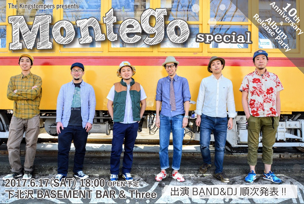 The Kingstompers presents 「Montego special」 -10th Anniversary & Release Party-