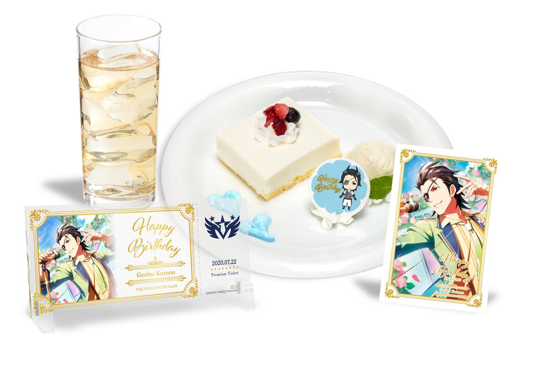 【7/23黒野 玄武 バースデープラン AKIHABAR本店】アイドルマスター SideM 5th Anniversary CAFE