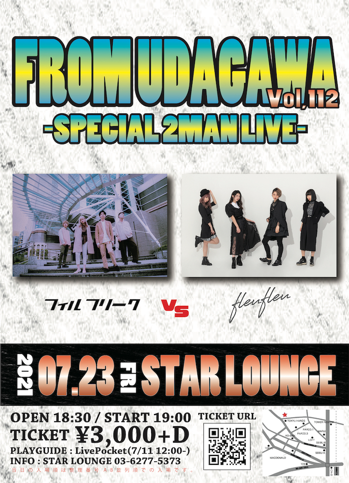 """""""FROM UDAGAWA""""Vol.112 ~SPECIAL 2MAN LIVE!!~"""