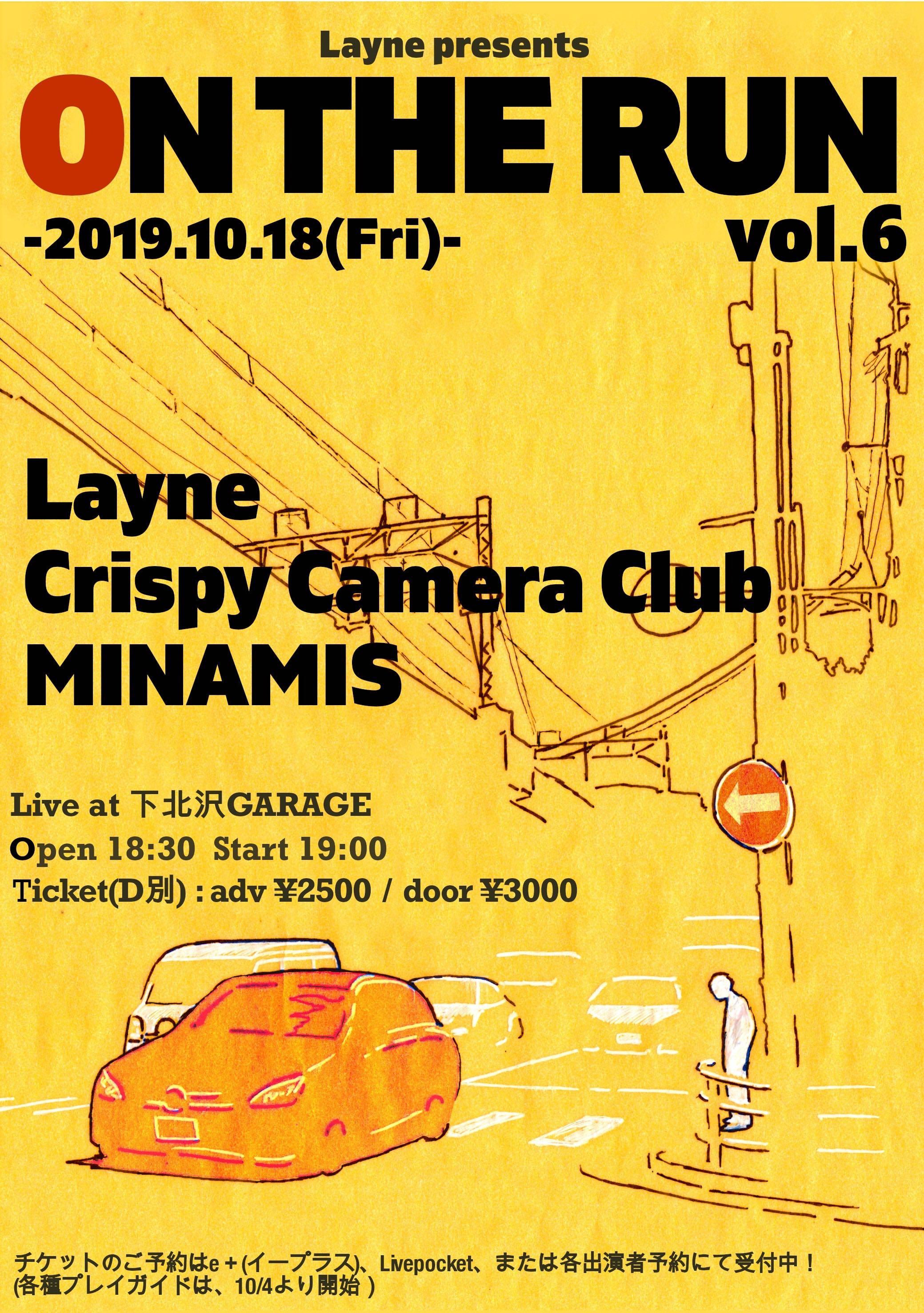 "Layne presents ""ON THE RUN vol.6"""