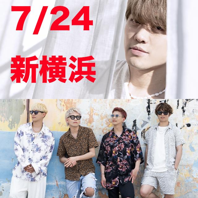 【7/24横浜】吉田広大×DREAM MAKER 2MAN TOUR 2021 -Good Luck Dream-
