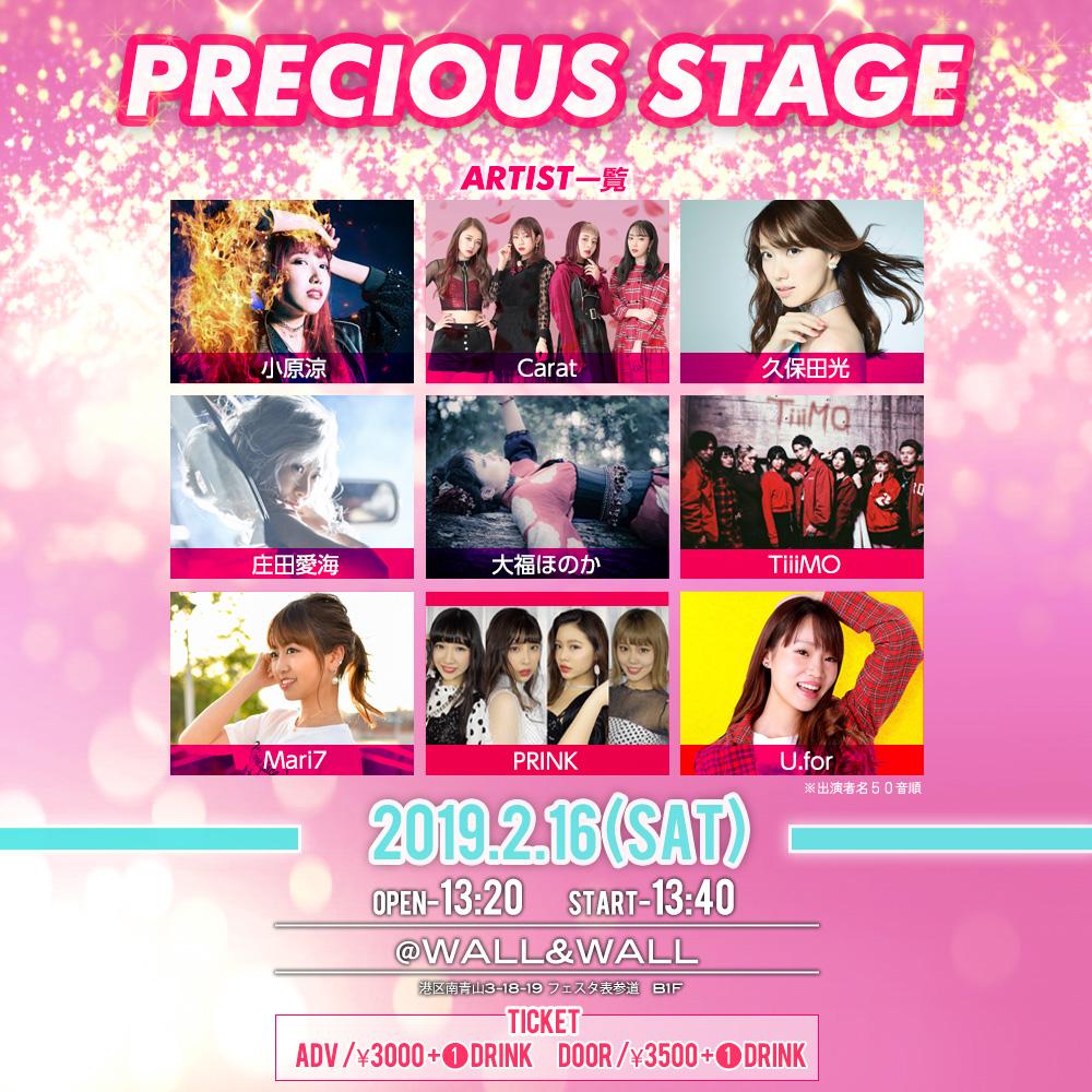 Girl's/Girl's&Boy's unit LIVE「PRECIOUS STAGE」