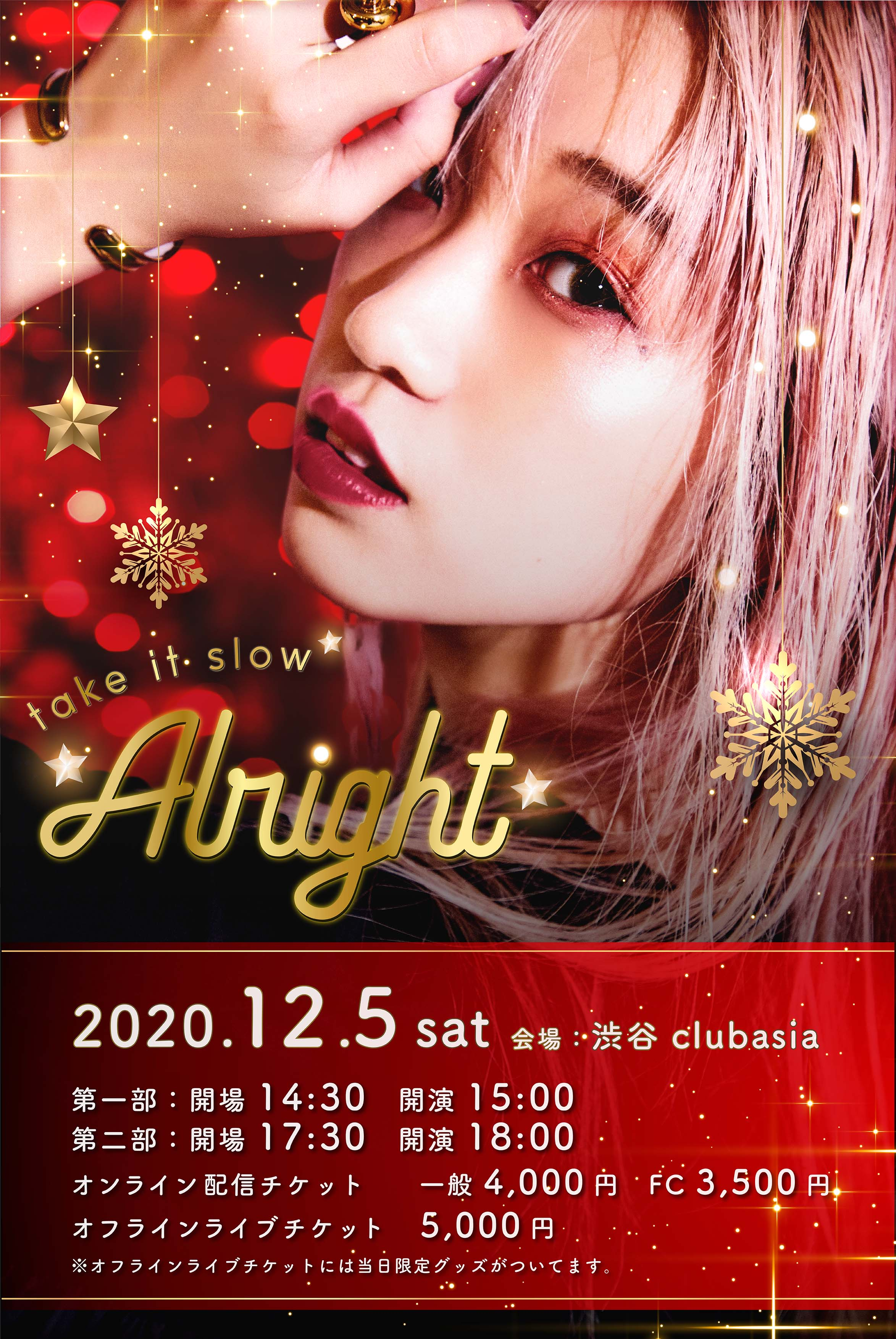 KIMIKA LIVE 2020 Alright -take it slow-