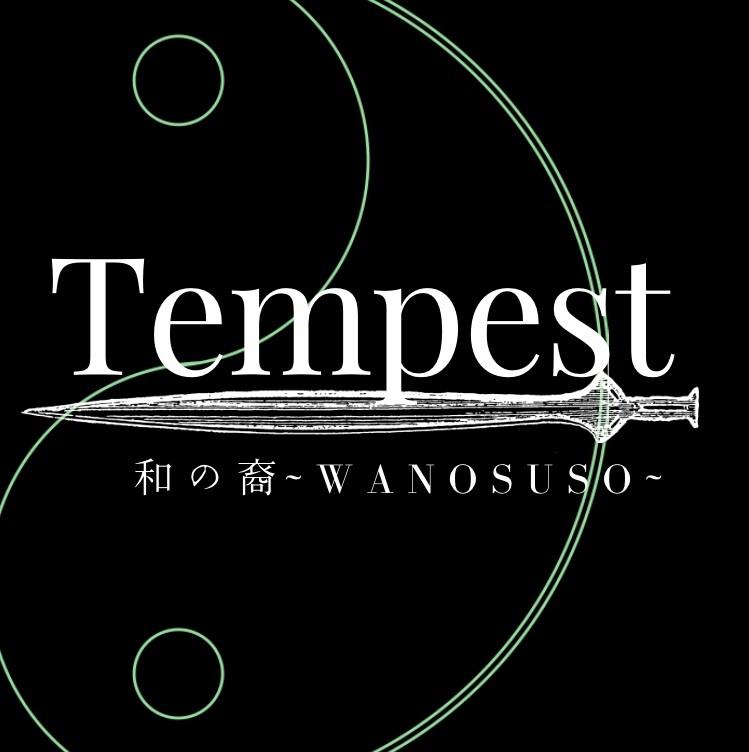 おどらぼ芸術祭2021 Aプログラム 3/25(THU) ≪Tempest≫和の裔~WANOSUSO~