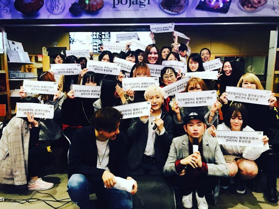 12月21日(金)19時~ 神戸100BANホール GROW 5th ライブイベント「WINTER FALL」