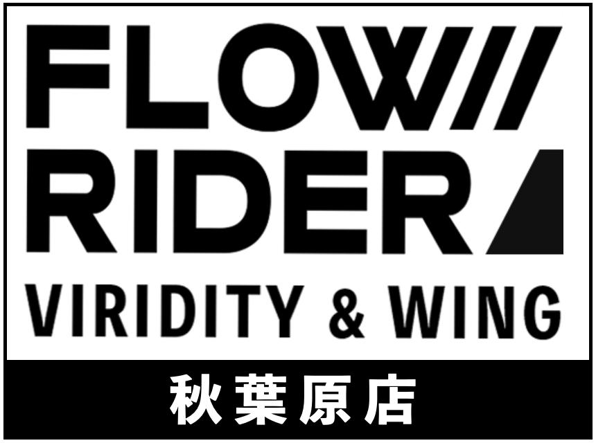 【FLOW//RIDER ドラマティックカフェ Vol.1】秋葉原店