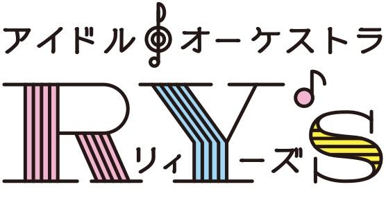 【RY's運営予約】TOKYOアイドルステージVOL.30