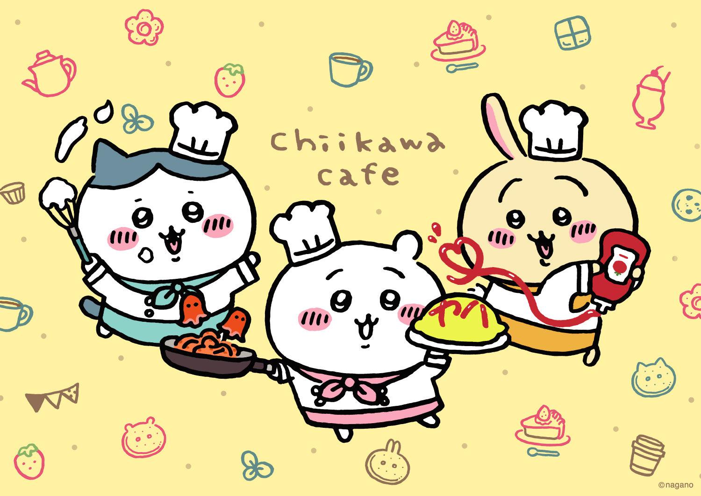 【池袋THE GUEST cafe&diner】5/9(日) グッズショップ入店整理券(先着)ちいかわカフェ