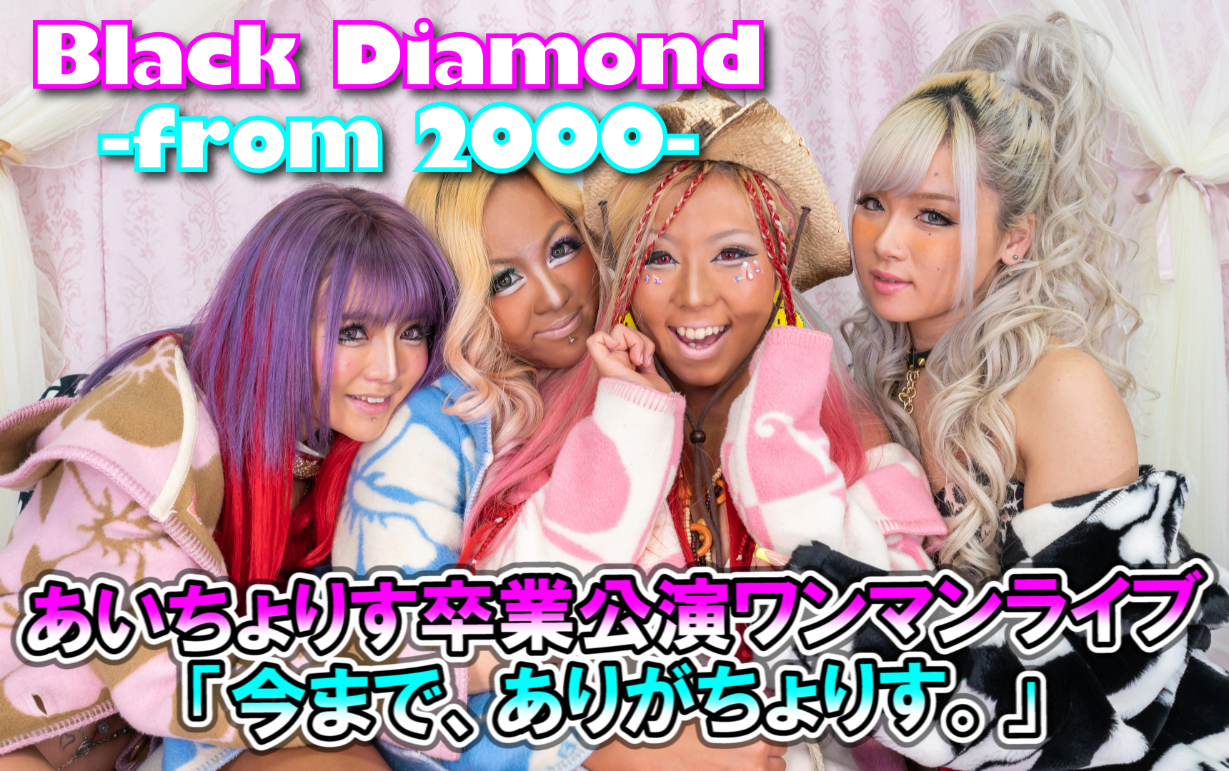 Black Diamond -from 2000-