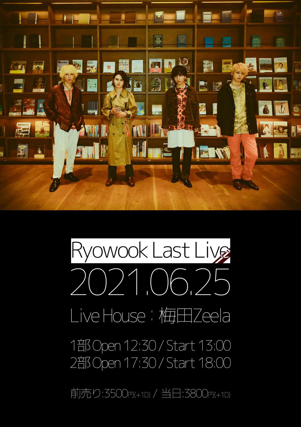 VELLE.J 【Ryowook Last Live】