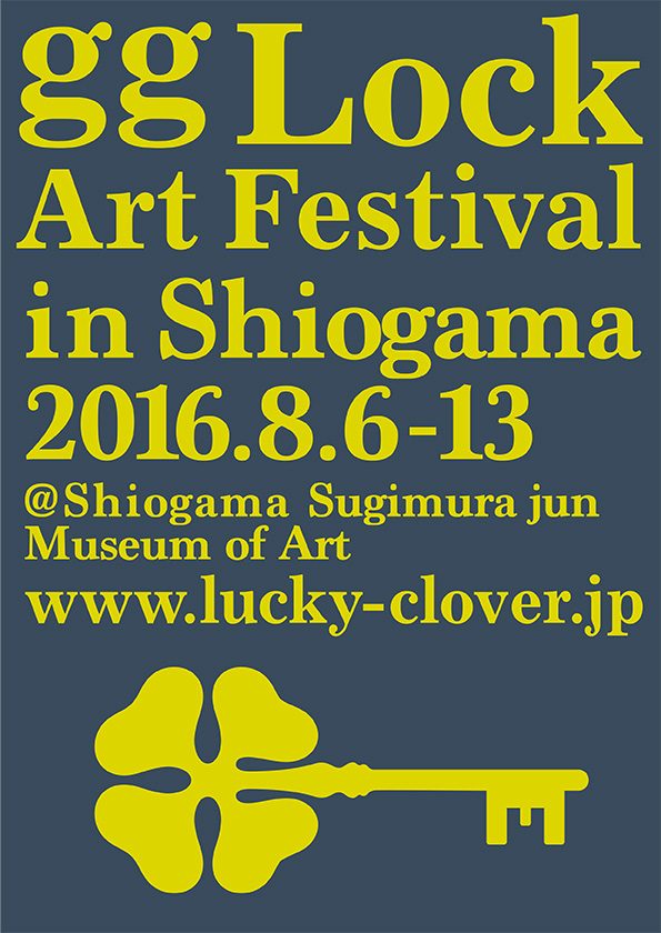 LIVE ・赤い靴×The BOCOS in gg Lock Art Festival 2016