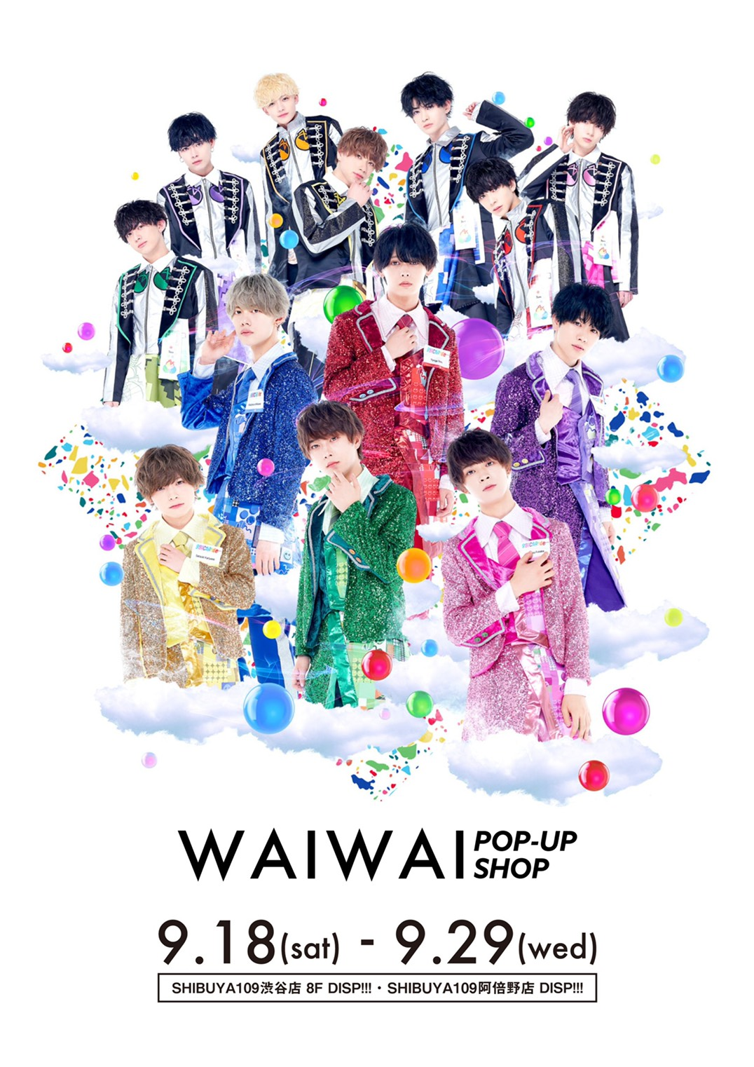 WAIWAI POP-UP SHOP SHIBUYA109 阿倍野店