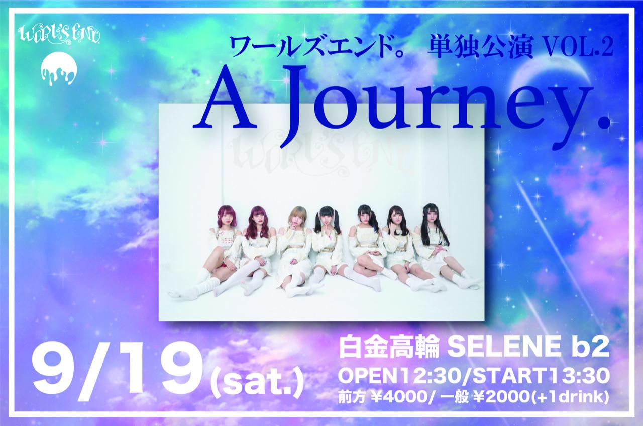 ワールズエンド。単独公演vol.2『A Journey.』