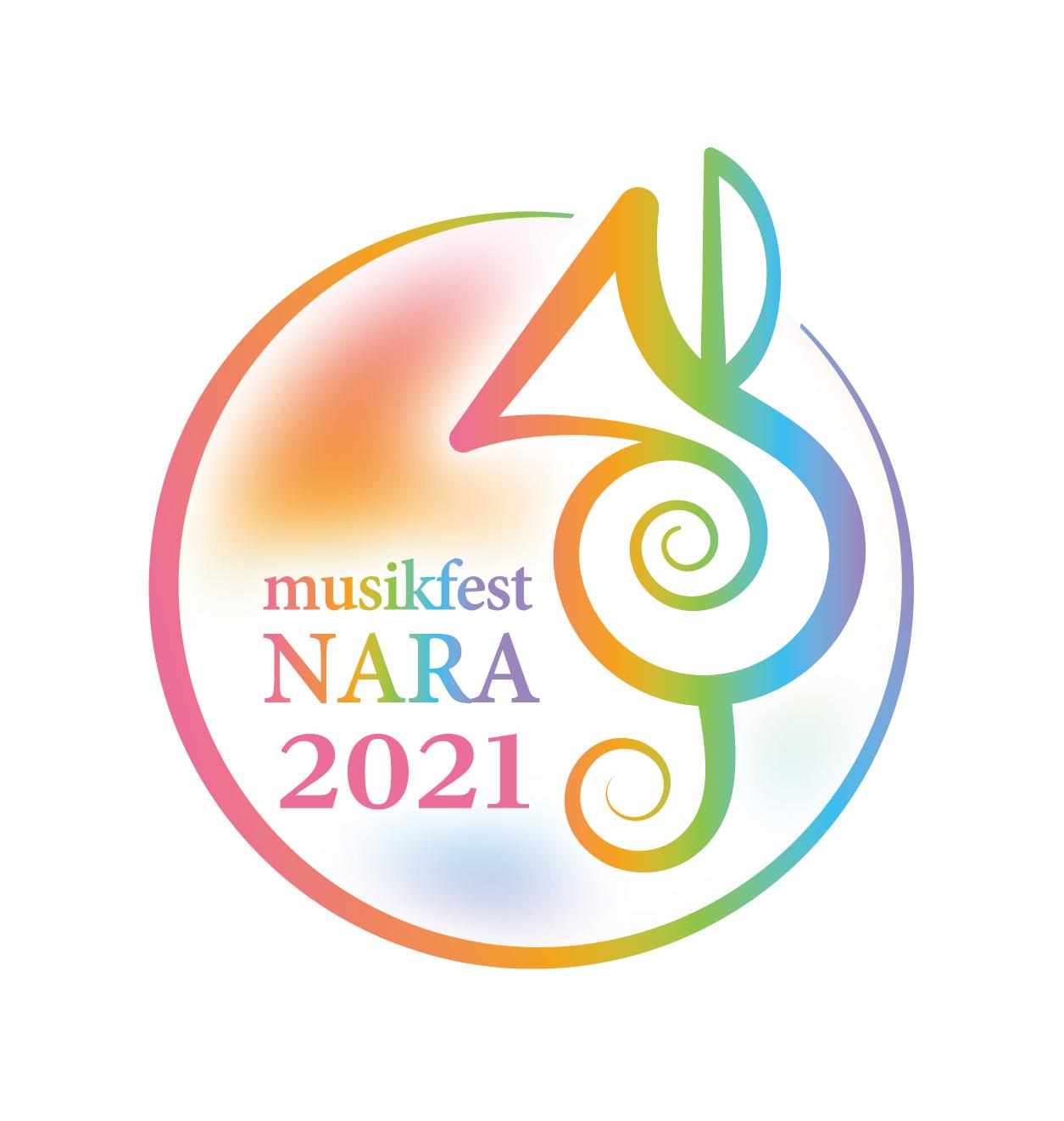 MUSIK FEST2021