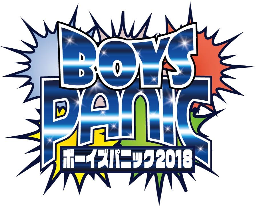 『BOY'S PANIC ~Autumn FES 2018~』
