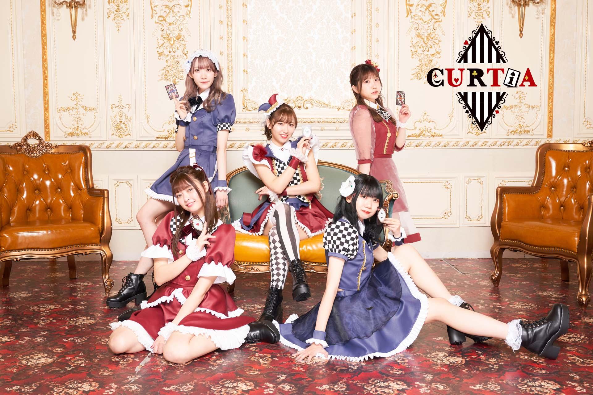 CURTiA 1st ONEMAN Game~RURUDiAお披露目~supported by lopi lopi Fun Fun Stage