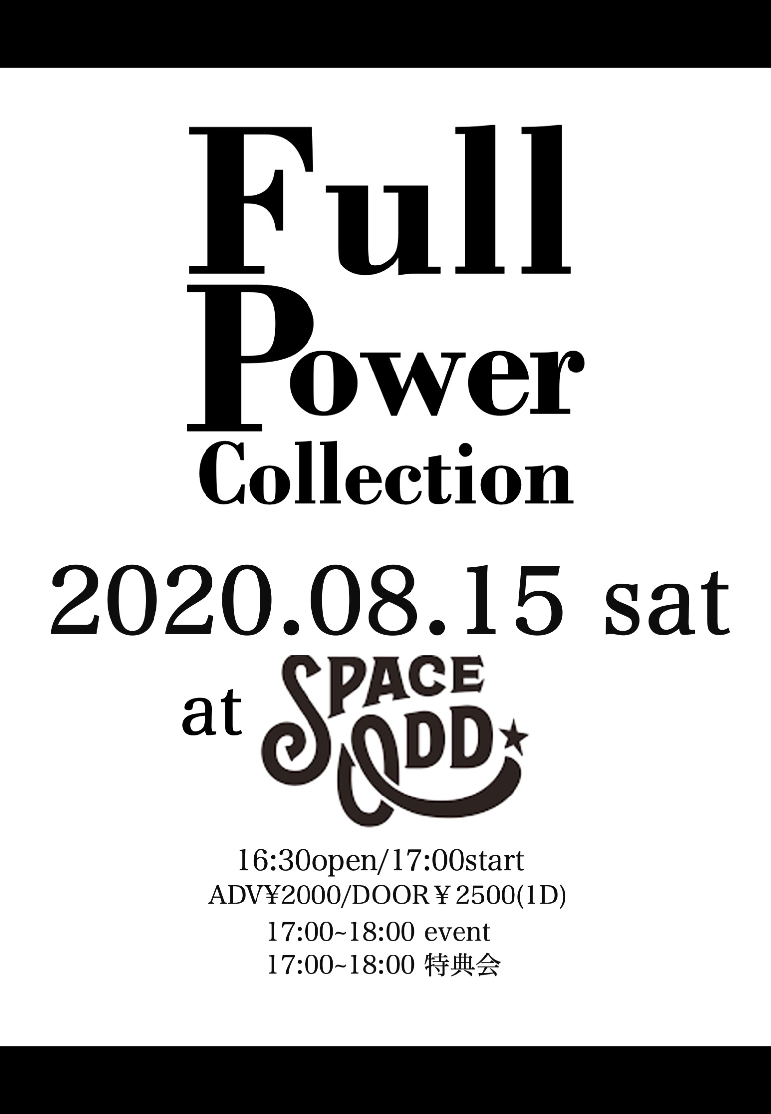 「FullSwing!!vol.6-FullPower Collection-」
