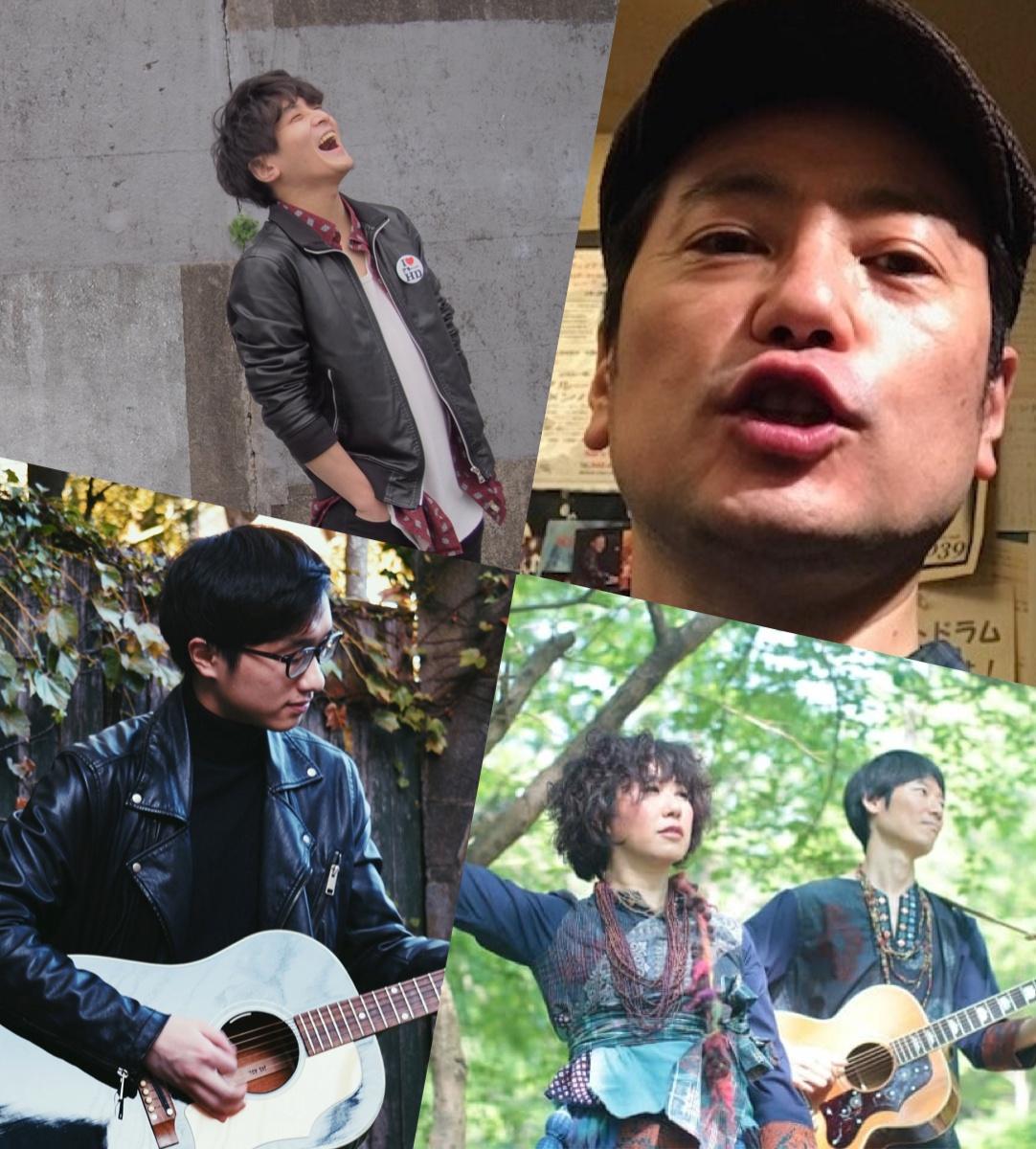 『月に手を伸ばせ ~even if we can't~』出演:荒木林太郎 / とくやけいいち / イオンキ / 青花+哲史