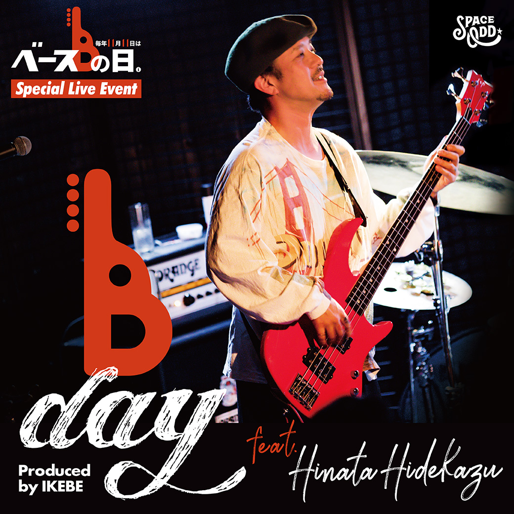 IKEBEベースの日 Special Live Event 「B-day」