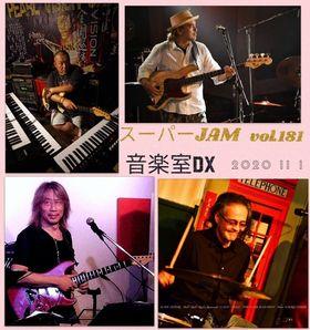 スーパーJAM vol.181~無観客配信ライブ~