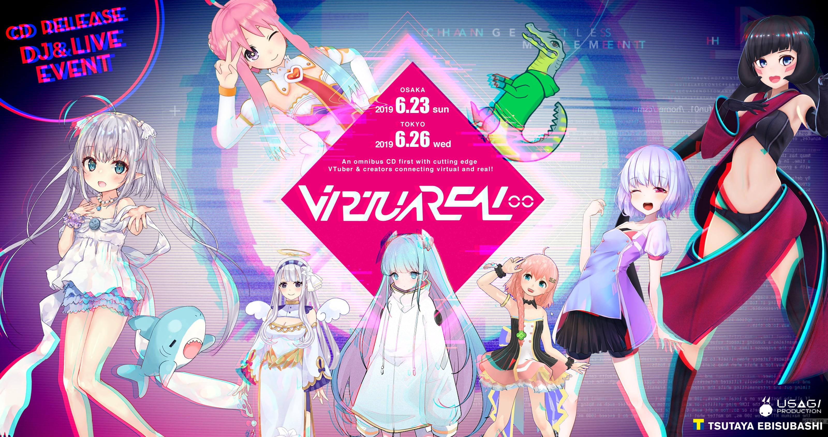 VirtuaREAL.00 produced by USAGI Production