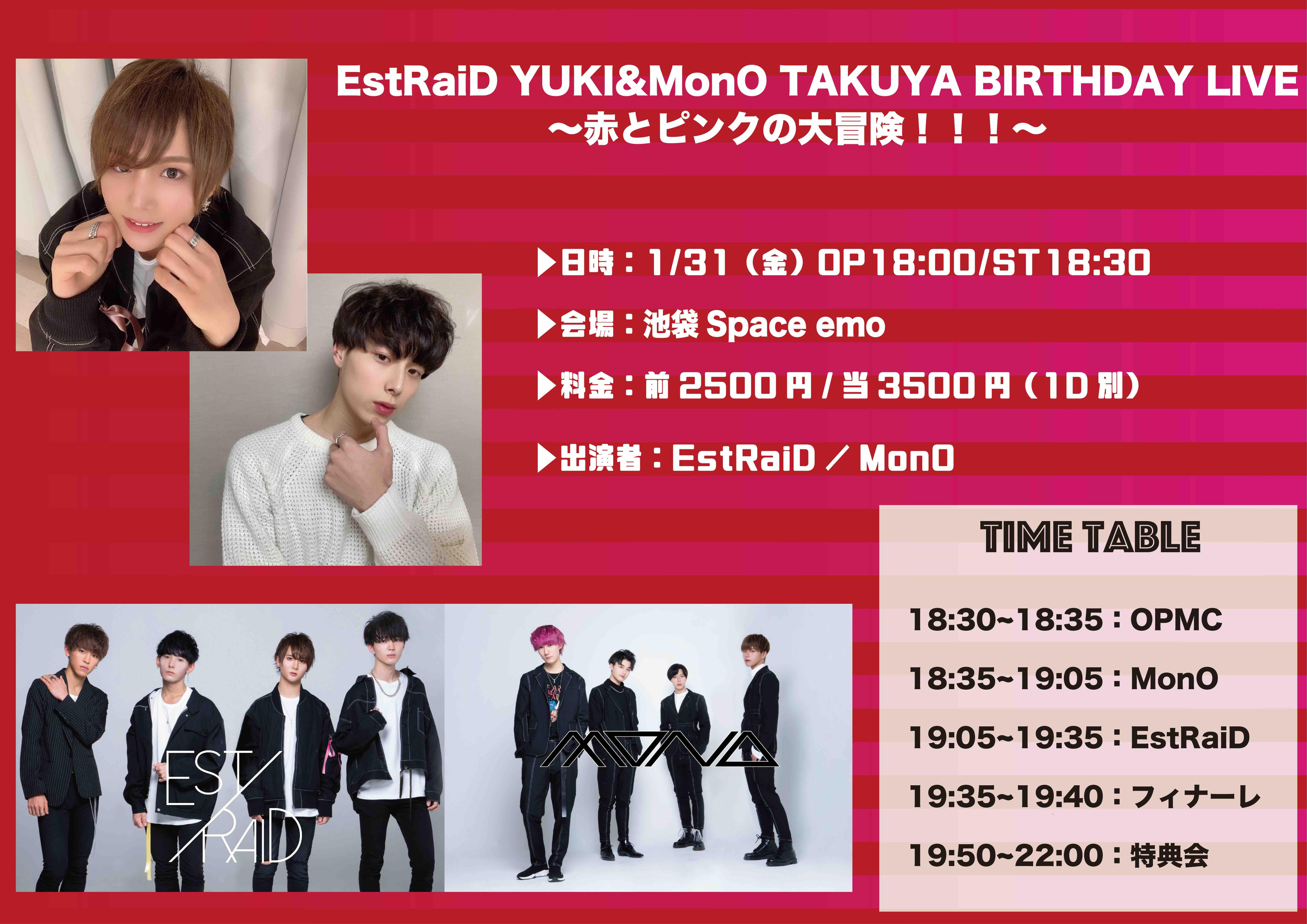 EstRaiD YUKI&MonO TAKUYA BIRTHDAY LIVE~赤とピンクの大冒険!!!~