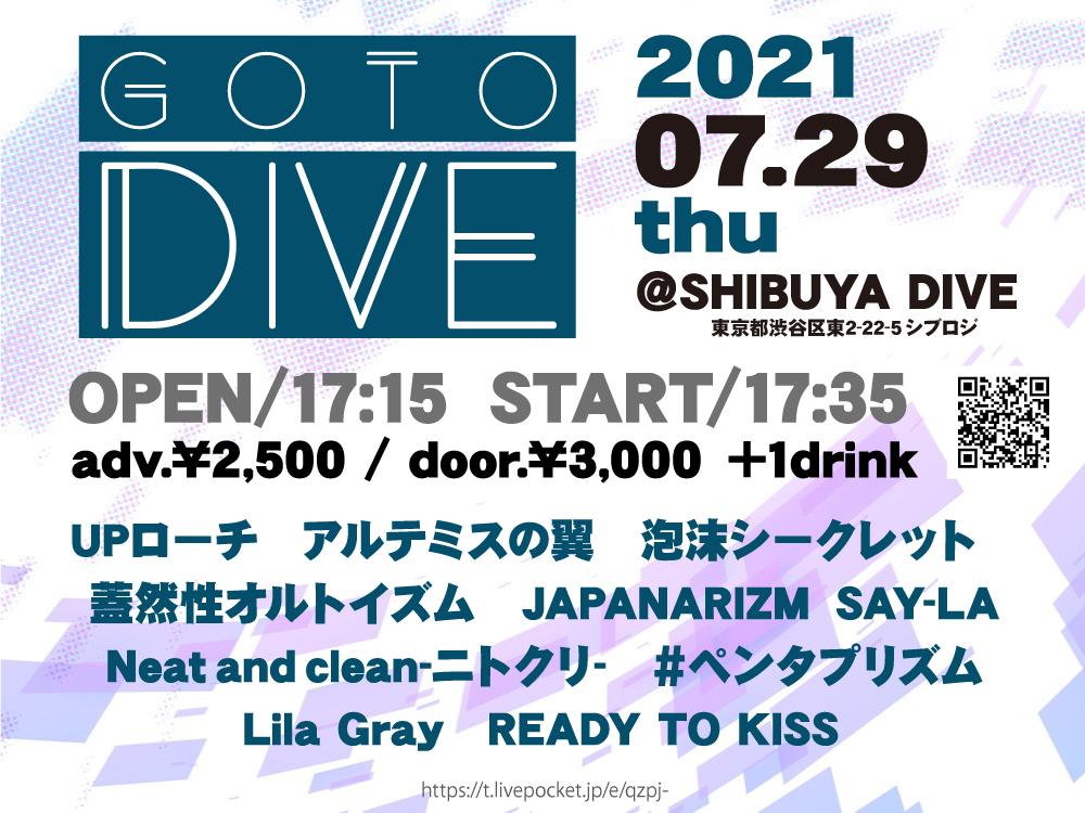 「GoTo DIVE Vol.26」