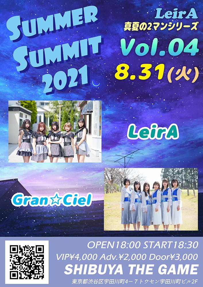 8/31(火) LeirA 真夏の2マンシリーズ「サマーサミット2021 Vol.04」