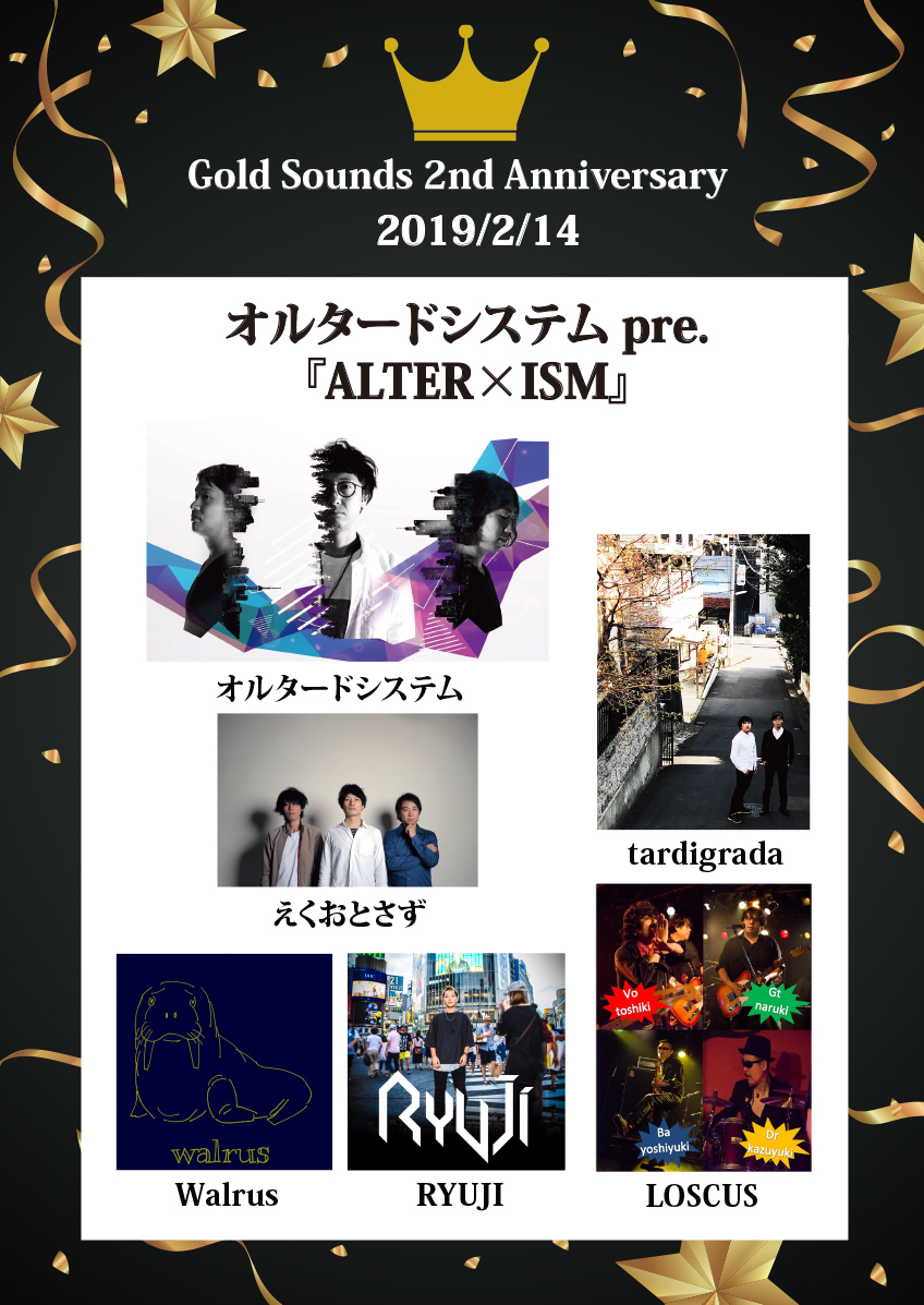 Gold Sounds 2nd Anniversary オルタードシステム pre.『ALTER×ISM』