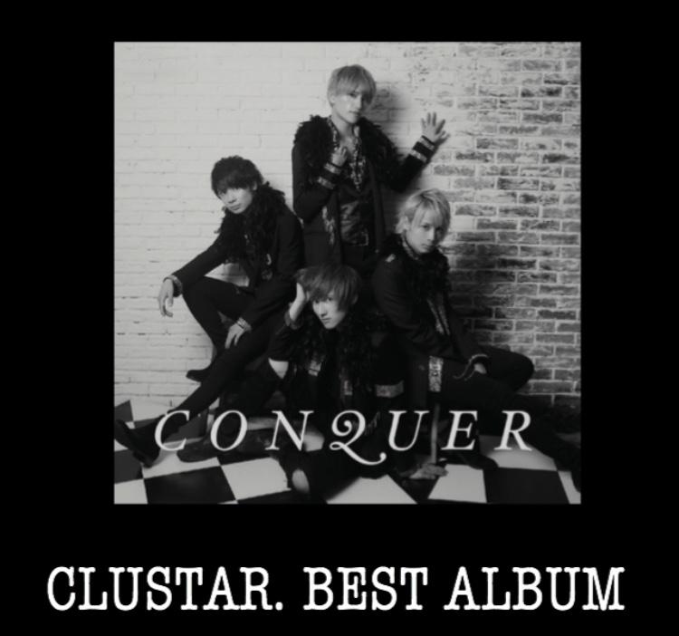 "CLUSTAR. ベストアルバム ""CONQURE"" リリースイベント❶"