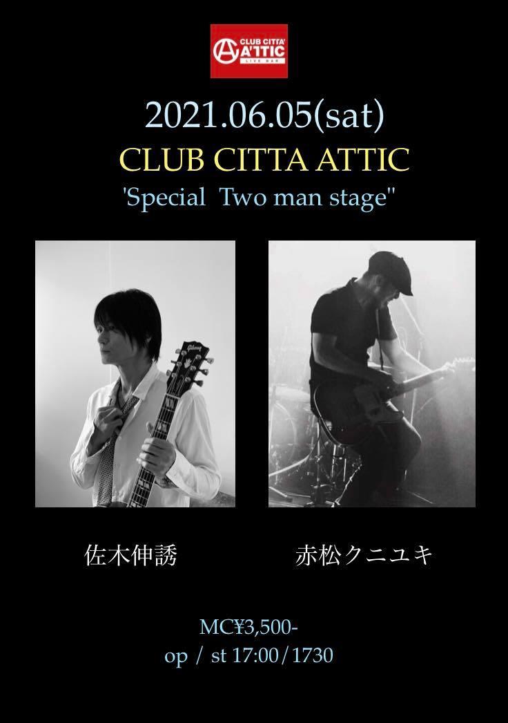 "'Special Two man stage"" 佐木伸誘/赤松クニユキ"