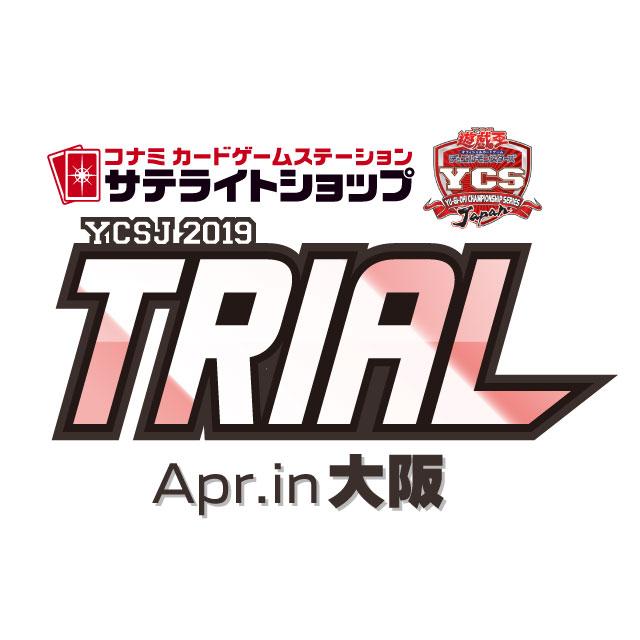 YCSJ 2019 TRIAL Apr. in 大阪