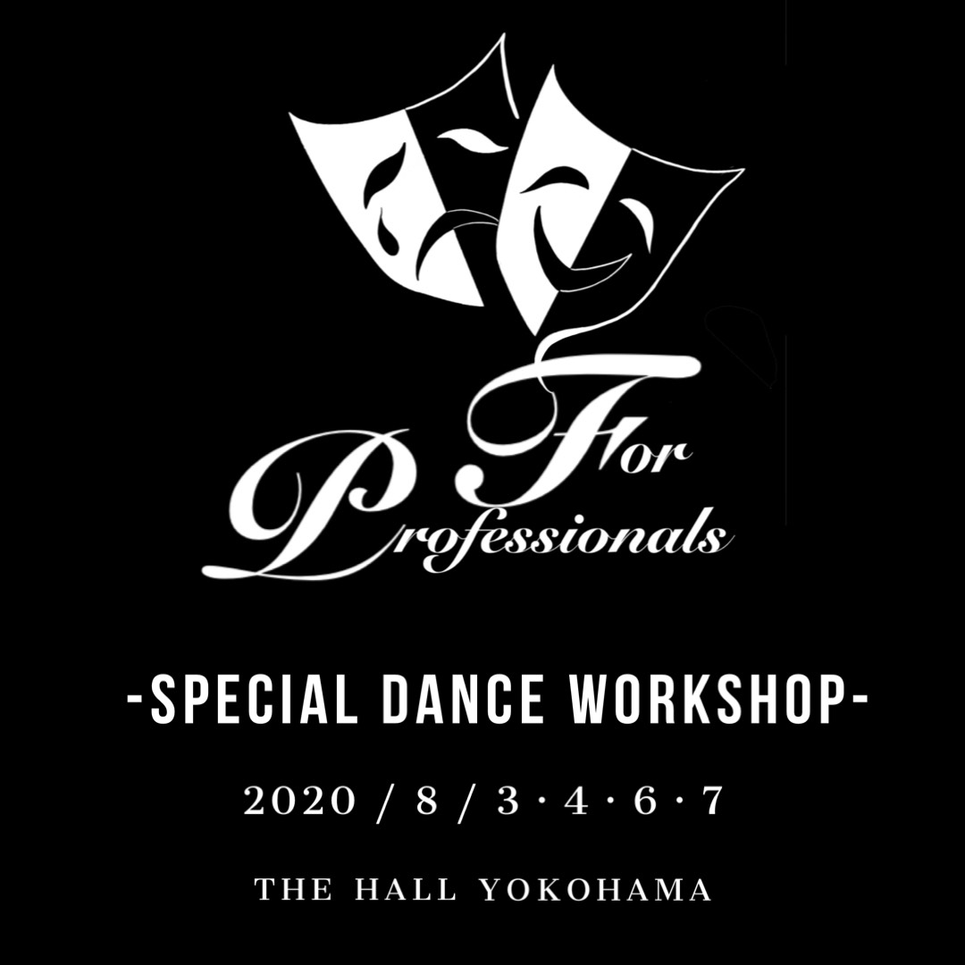 【 For Professionals 】- SPECIAL DANCE WORKSHOP -