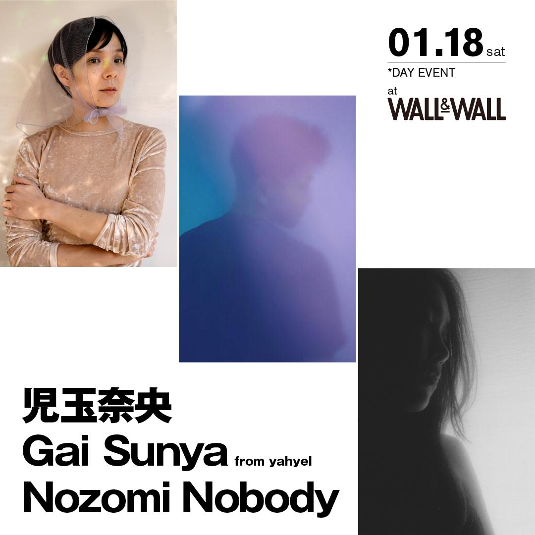 児玉奈央 × Gai Sunya(from yahyel) × Nozomi Nobody