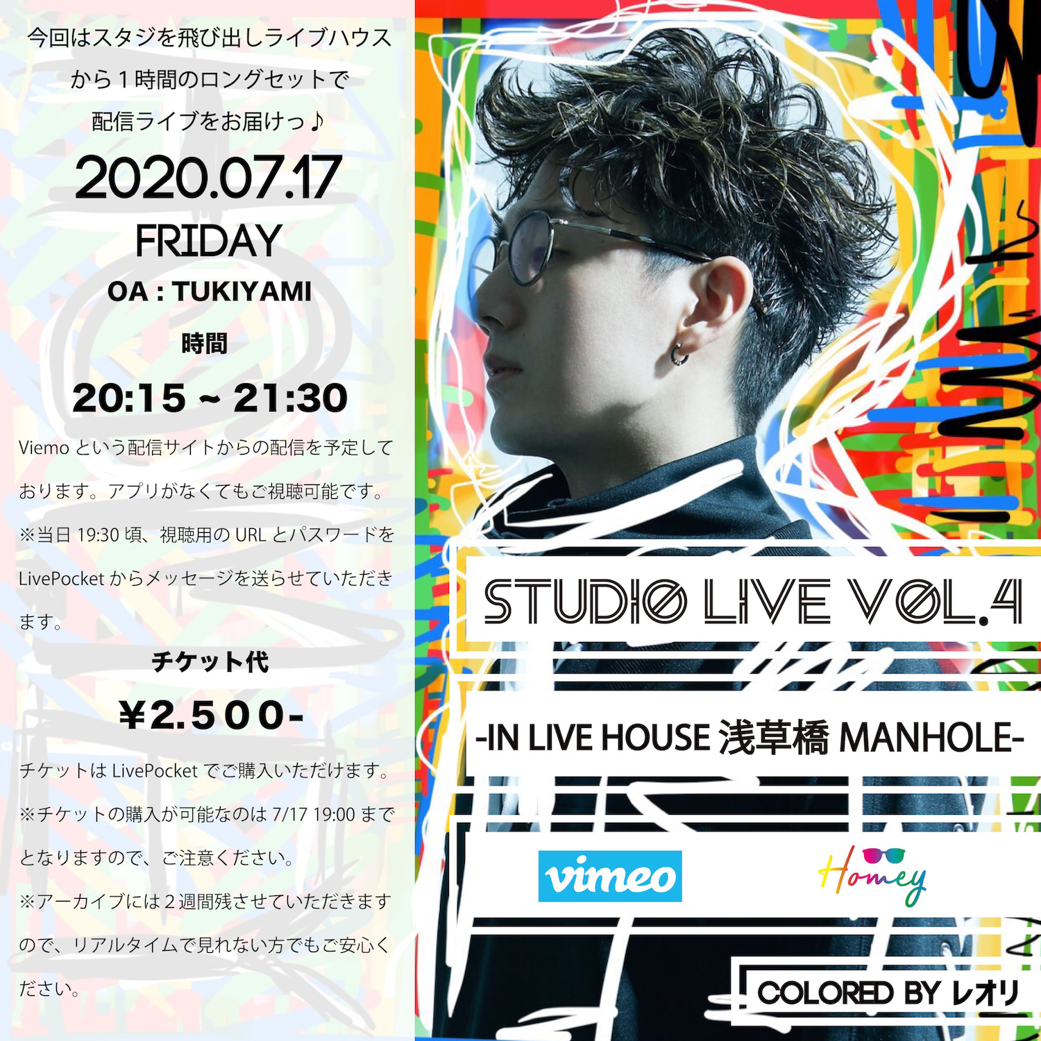 HOMEY STUDIO LIVE Vol.4 ~IN LIVE HOUSE~