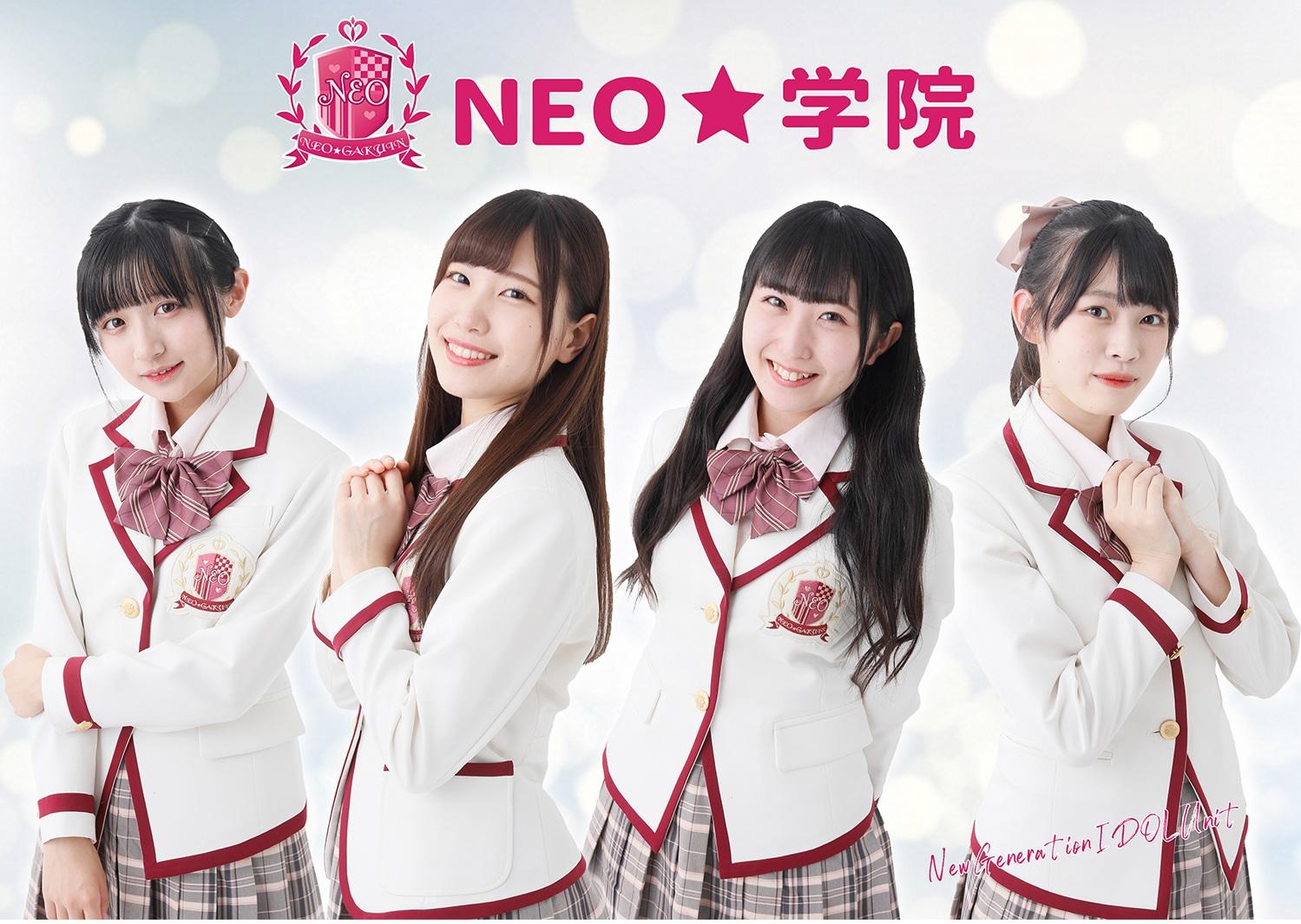 5/3INDOんたく2021 ①部 NEO☆学院/筑豊アイドルSmile ミニライブ&特典会